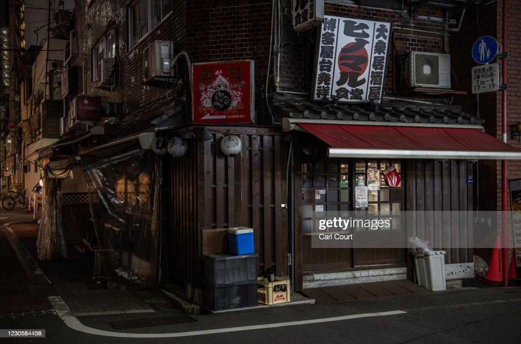 Tokyo Bars And Restaurants Close Early Amid Third Wave Of Coronavirus : ニュース写真