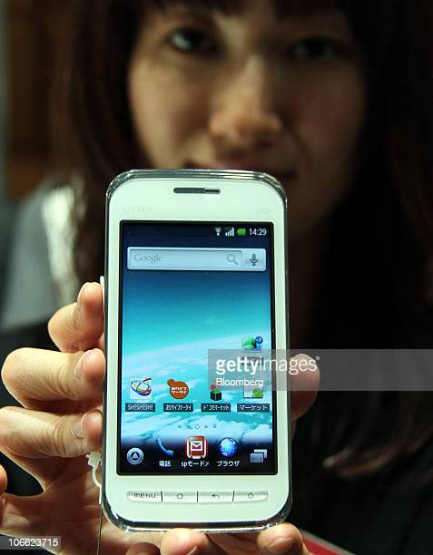 60 Top Ntt Docomo Pictures, Photos, & Images - Getty Images