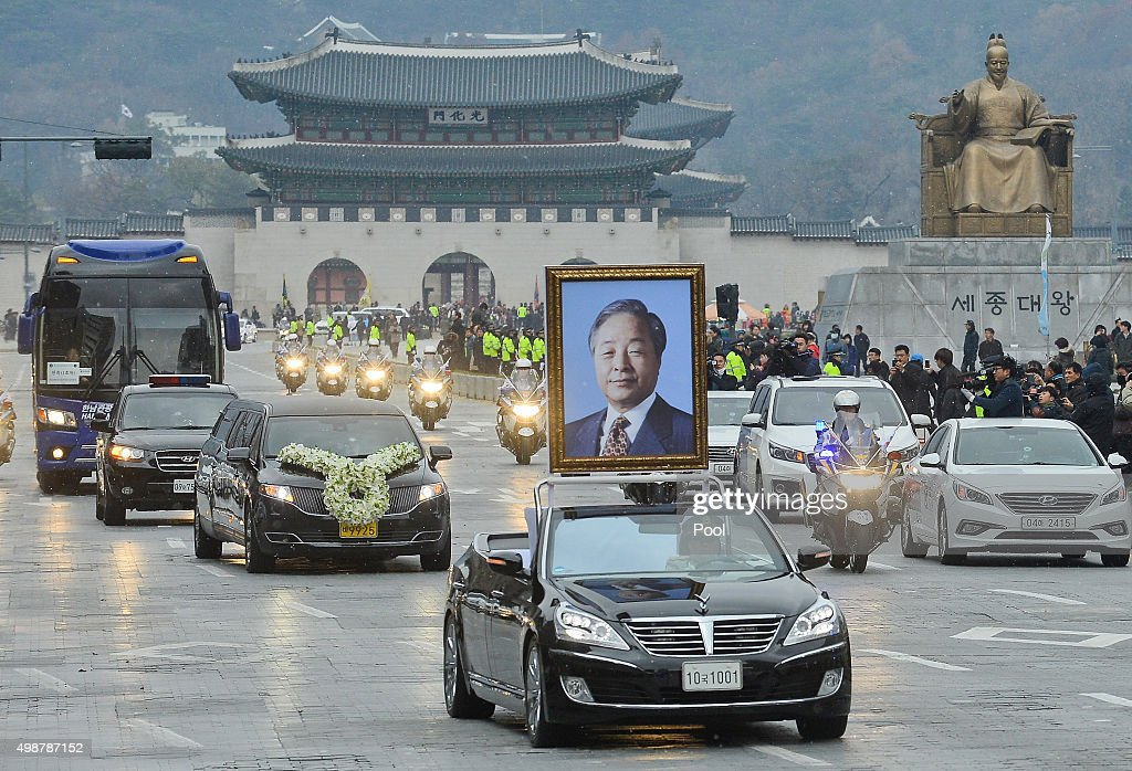 Former President Kim Young Sam State Funeral : ニュース写真