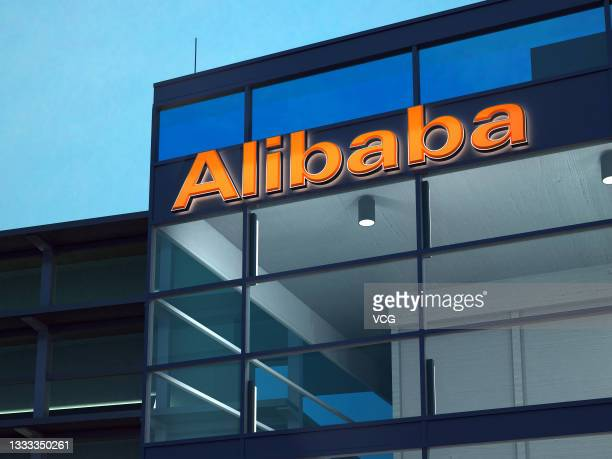 An office building of Alibaba Group is pictured on August 10, 2021 in Zhengzhou, Henan Province of China.