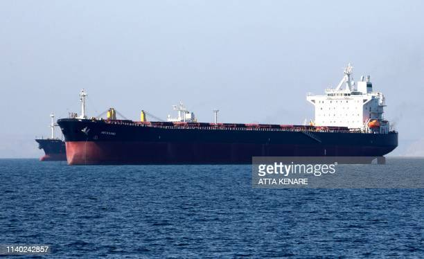An oil tanker is pictured off the Iranian port city of Bandar Abbas which is the main base of the Islamic republic's navy and has a strategic...