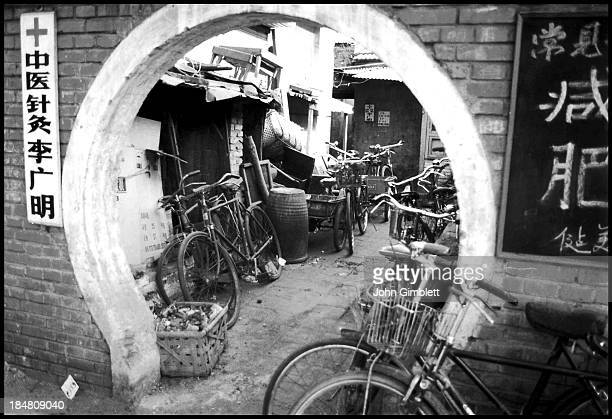 An old horseshoe gateway to a doctor's surgery, near Tiananmen Square, Beijing, People's Republic of China. Many bicycles.
