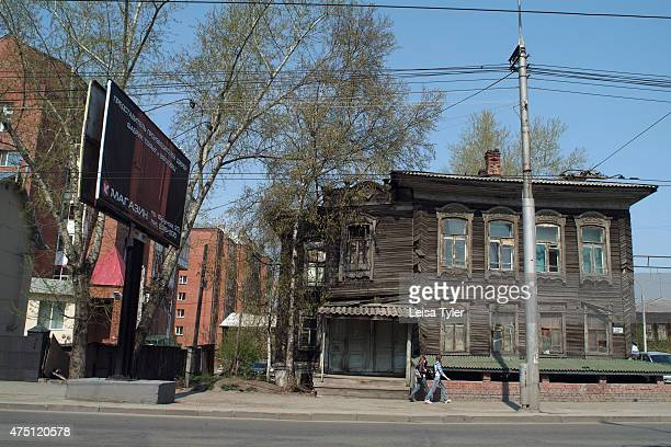 An old wooden house in the Siberian town of Tomsk. A former trading hub, Tomsk is famous for its intricately carved wooden houses- built out of local...