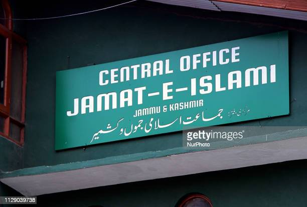 An outside view of central office of JamaateIslami which was sealed by government in SrinagarKashmir on March 07 2019More than 300 leaders and...