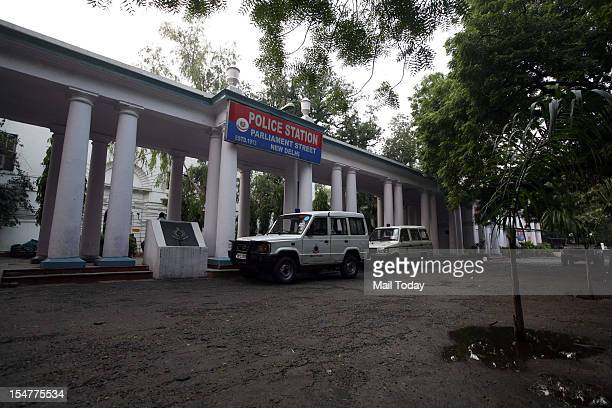 An outside view of the Police Station at Parliament Street in New Delhi