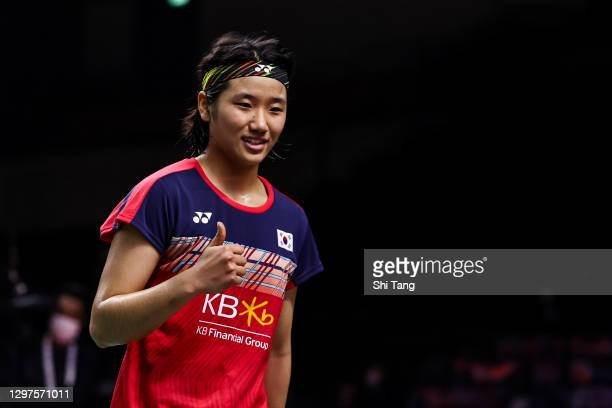An Se Young of Korea celebrates the victory in the Women's Singles second round match against Yeo Jia Min of Singapore on day three of the Toyota...