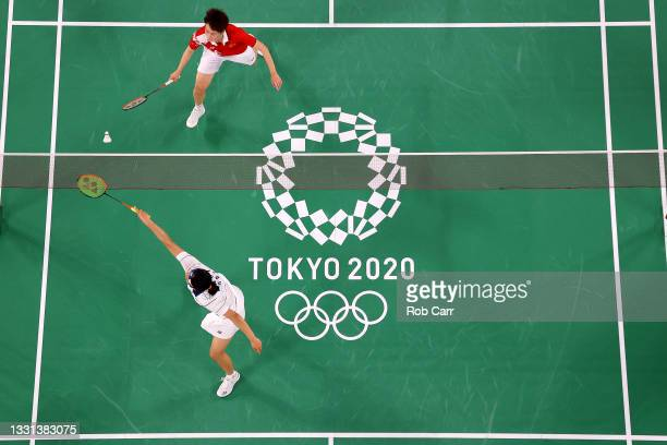 An Seyoung of Team South Korea competes against Chen Yu Fei of Team China during a Women's Singles Quarterfinal match on day seven of the Tokyo 2020...