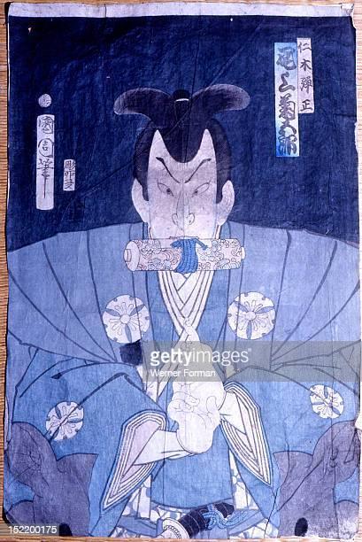 An ukiyo e print of a ninja making a secret finger sign Japan Japanese Tokugawa period 1615 1867