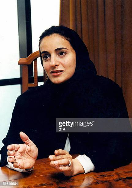 An undated file picture shows Sheikha Lubna alQassemi a USeducated businesswoman in her forties who was named late 01 November 2004 by the United...