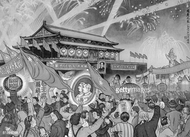 An undated propaganda drawing featuring enthusiastic Chinese communist militants celebrating an anniversary of Chinese Communist regime at the...