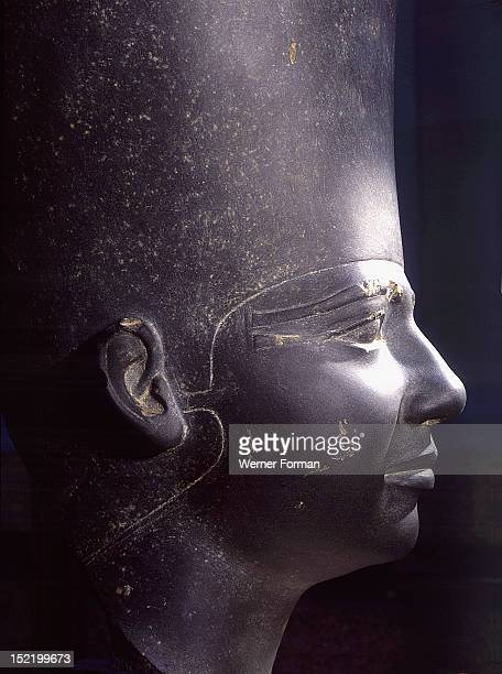 An uninscribed head found near the sun temple of King Userkaf at Abusir and thought to represent this king Egypt Ancient Egyptian Old Kingdom 5th dyn...