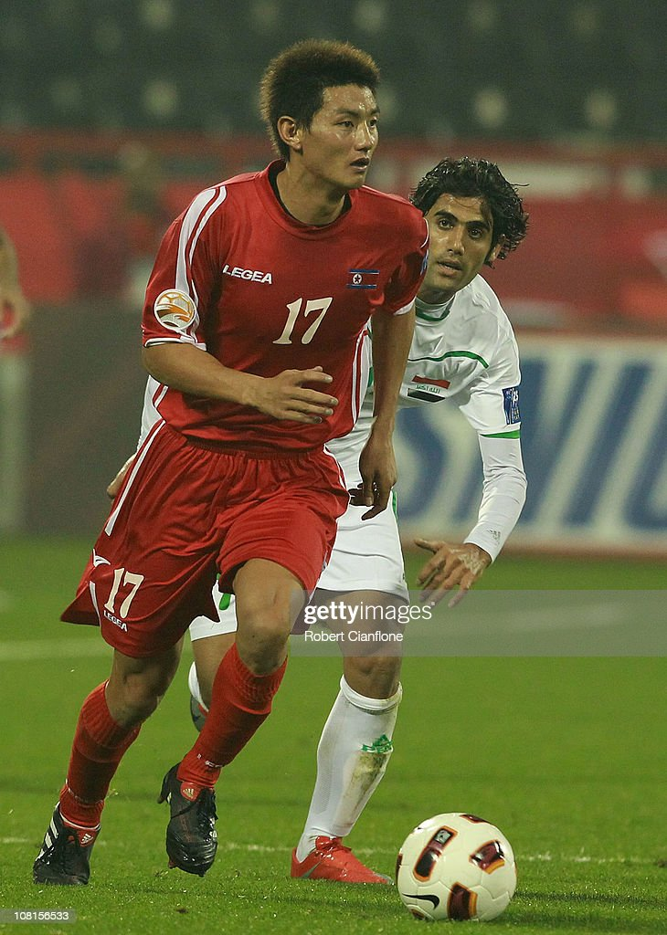 AFC Asian Cup - Iraq v DPA Korea