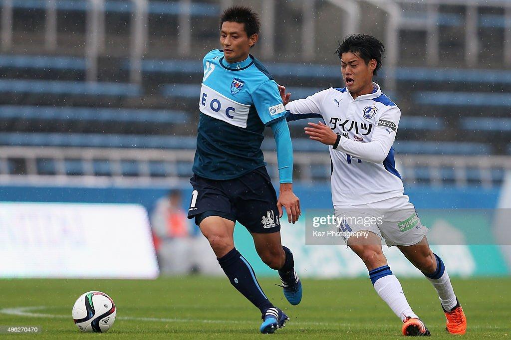 Yokohama FC v Oita Trinita - J.League 2