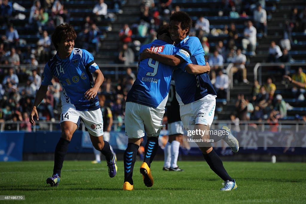 Yokohama FC v Tochigi SC - J.League 2
