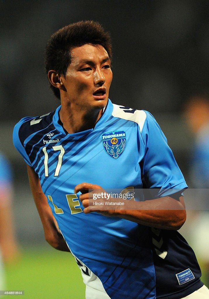Yokohama FC v Thespa Kusatsu Gunma - J.League 2