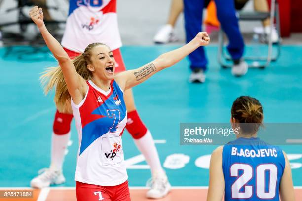 Ana Antonijevic of Serbia celebrates during 2017 Nanjing FIVB World Grand Prix Finals between Serbia and United States of America on August 2 2017 in...