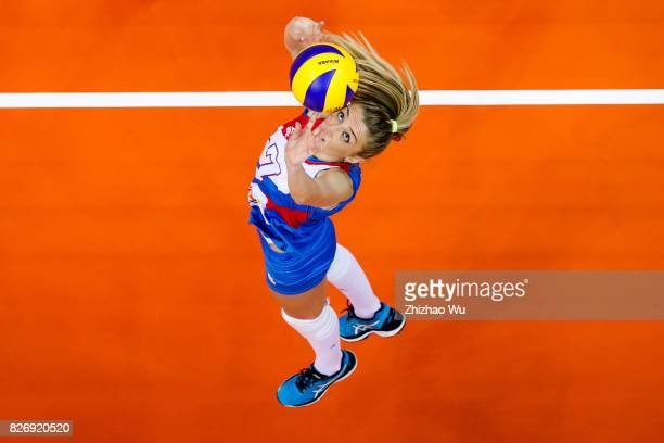 Ana Antonijevic of Serbia during 2017 Nanjing FIVB World Grand Prix Finals between China and Serbia on August 6 2017 in Nanjing China
