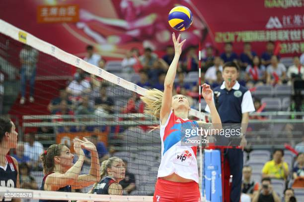 Ana Antonijevic of Serbia in action against Lauren Gibbemeyer of the United States during the match between Serbia and the United States during 2017...