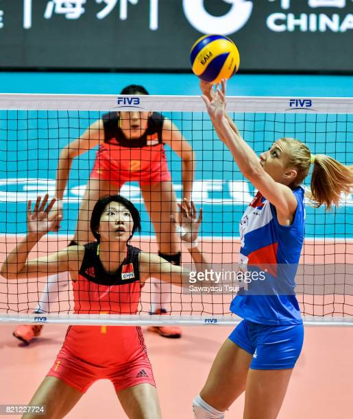 Ana Antonijevic of Serbia sets the ball during the FIVB Volleyball World Grand Prix match between China and Serbia on July 23 2017 in Hong Kong Hong...