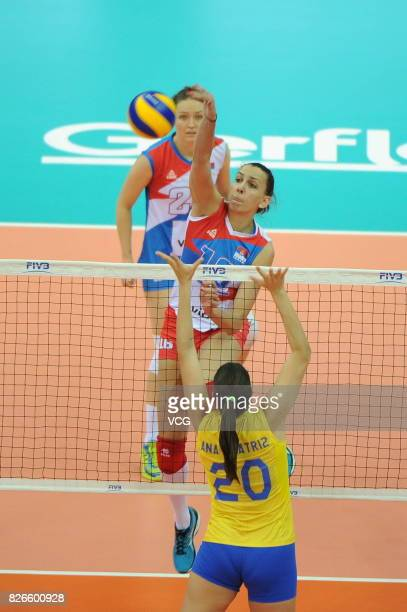 Ana Beatriz Correa of Brazil serves the ball during the semifinal match of 2017 Nanjing FIVB World Grand Prix Finals between Serbia and Brazil at...