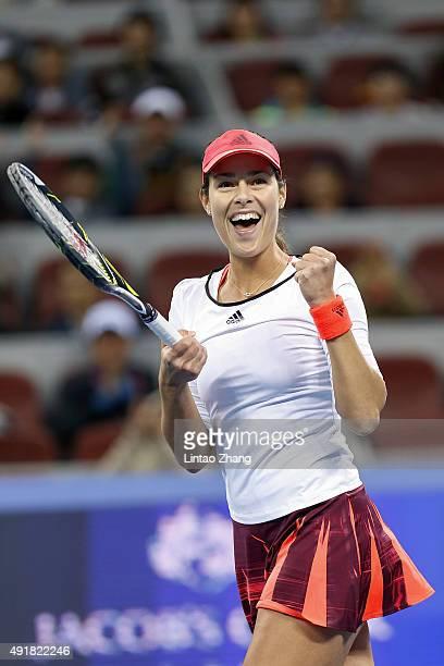 Ana Ivanovic of Serbia celebrates winning her match against Svetlana Kuznetsova of Russia during the Women's singles Second round match on day six of...