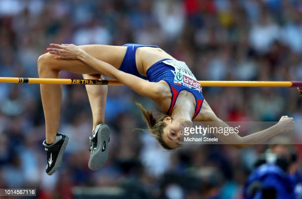 Ana Simic of Croatia competes in the Women's High Jump Final during day four of the 24th European Athletics Championships at Olympiastadion on August...