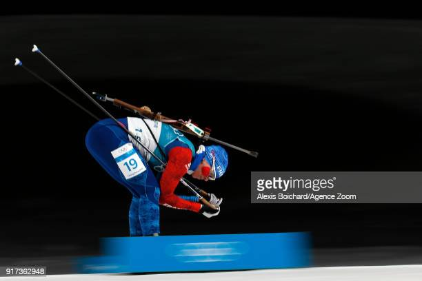 Anais Bescond of France wins the bronze medal during the Biathlon Men's and Women's Pursuit at Alpensia Biathlon Centre on February 12 2018 in...