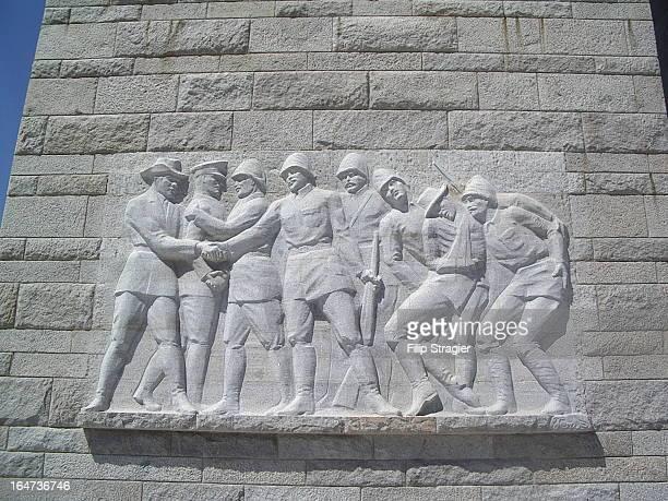 CONTENT] Çanakkale Martyrs Memorial Morto Bay Gallipoli Peninsula Turkey 2008
