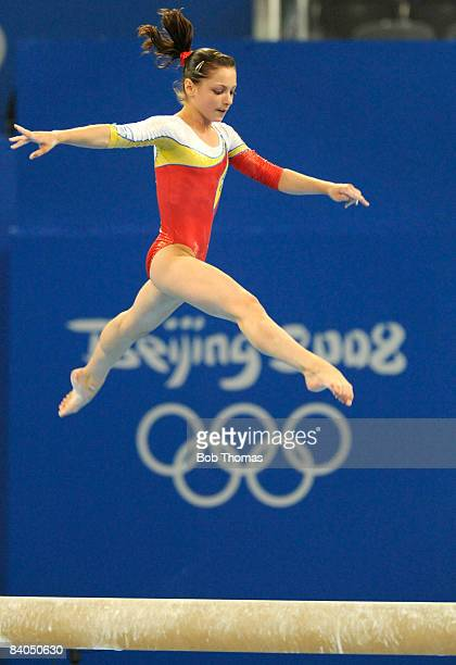 Anamaria Tamirjan of Romania on the balance beam during qualification for the women's artistic gymnastics event held at the National Indoor Stadium...
