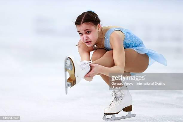 Anastasia Gubanova from Russia skates during her show with his couple Alexei Sintsov at the Pair«s Free Skating program of the ISU World Junior...
