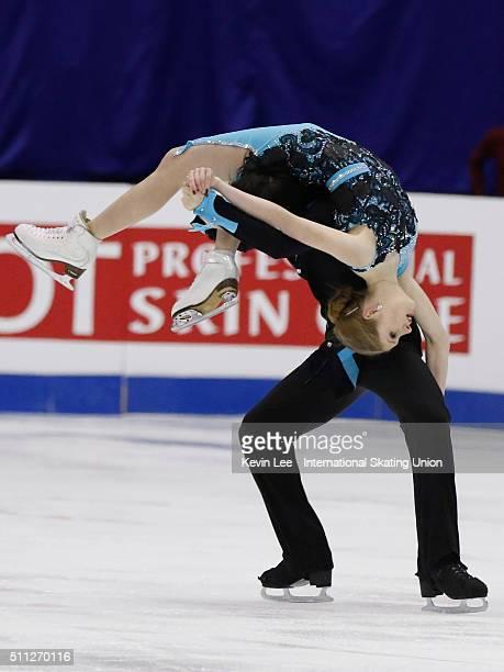 14点のアナスタシヤ・クロモワのストックフォト - Getty Images
