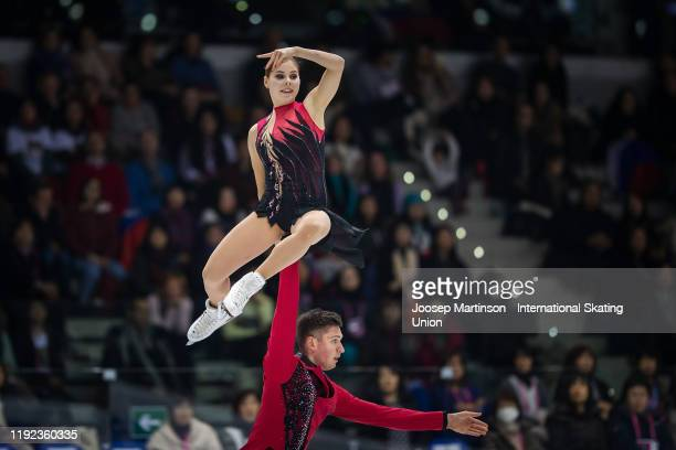 Anastasia Mishina and Aleksandr Galliamov of Russia compete in the Pairs Free Skating during the ISU Grand Prix of Figure Skating Final at Palavela...