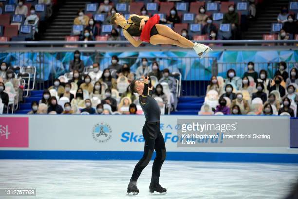 Anastasia Mishina and Aleksandr Galliamov of Russia compete in the Pair Short Program on day two of ISU World Team Trophy at Maruzen Intec Arena...