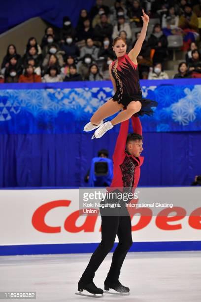 Anastasia Mishina and Aleksandr Galliamov of Russia perform in the Ladies Free Skating during day 2 of the ISU Grand Prix of Figure Skating NHK...
