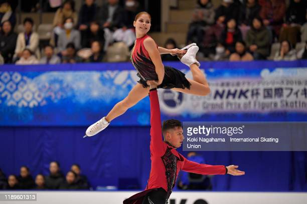 Anastasia Mishina and Aleksandr Galliamov of Russia perform in the Pairs Free Skating during day 2 of the ISU Grand Prix of Figure Skating NHK Trophy...