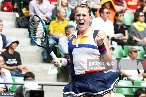 Anastasia Pavlyuchenkova of Russia celebrate winning in her semi final match against Angelique Kerber of Germany during day six of the Toray Pan...