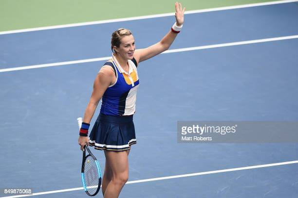 Anastasia Pavlyuchenkova of Russia celebrates winning her match against Qiang Wang of China during day three of the Toray Pan Pacific Open Tennis At...
