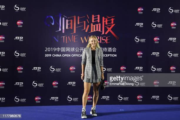 Anastasia Potapova of Russia attends the 2019 China Open offical welcome reception at Beijing Olympic Tower on September 29 2019 in Beijing China