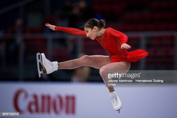 Anastasiia Arkhipova of Ukraine competes in the Junior Ladies Short Program during the World Junior Figure Skating Championships at Arena Armeec on...
