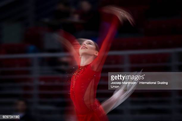 Anastasiia Arkhipova of Ukraine competes in the Junior Ladies Short Program during the World Junior Figure Skating Championships at Arena Armeec on...