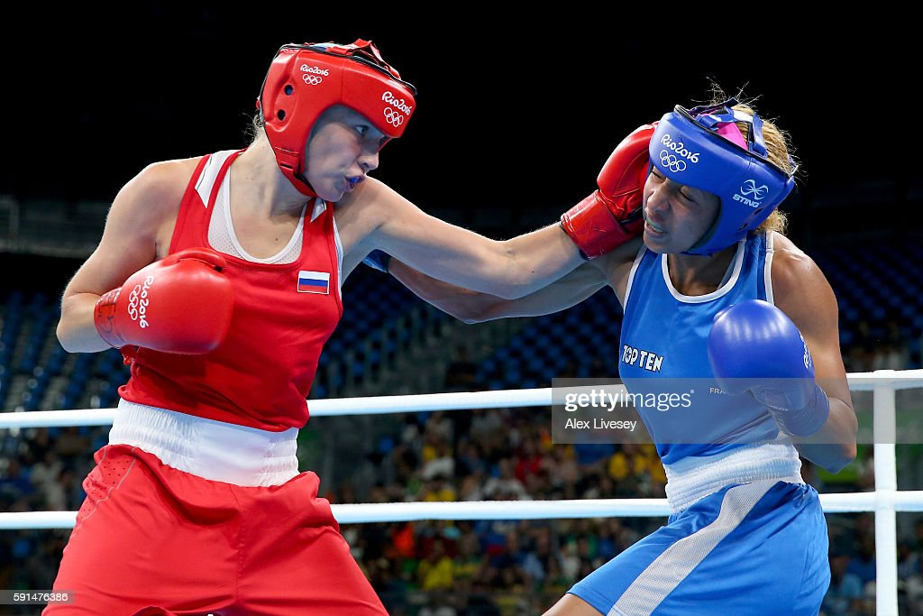 Boxing - Olympics: Day 12 : News Photo