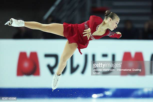 Anastasiia Gubanova of Russia competes during Junior Ladies Free Skating on day two of the ISU Junior and Senior Grand Prix of Figure Skating Final...
