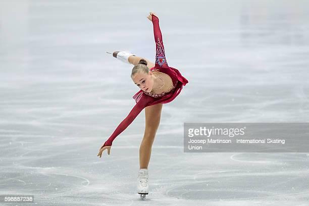 Anastasiia Gubanova of Russia competes during the junior ladies free skating on day three of the ISU Junior Grand Prix of Figure Skating on September...