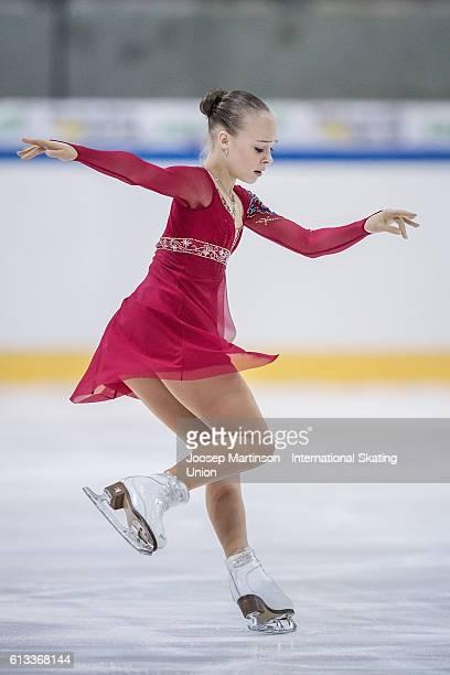 Anastasiia Gubanova of Russia competes during the Junior Ladies Free Skating on day three of the ISU Junior Grand Prix of Figure Skating on October 8...