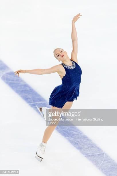 Cup of Nice 2017 Junior Ladies RESULT 1 Anastasia GUBANOVA