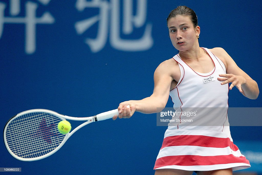 2010 China Open - Day Eight : News Photo