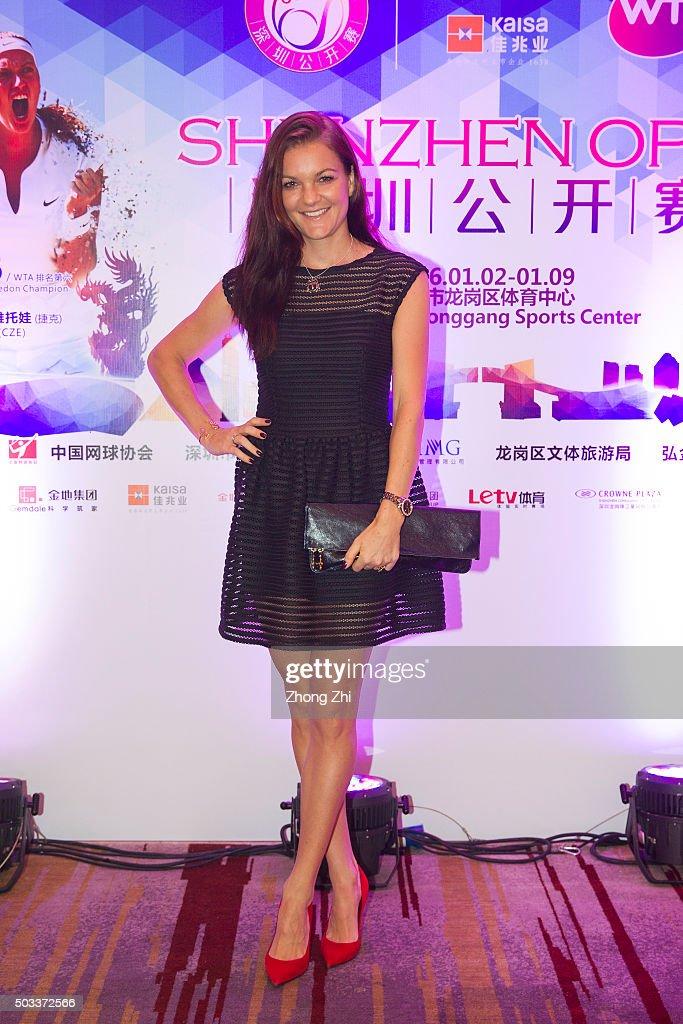 2016 WTA Shenzhen Open - Day 2