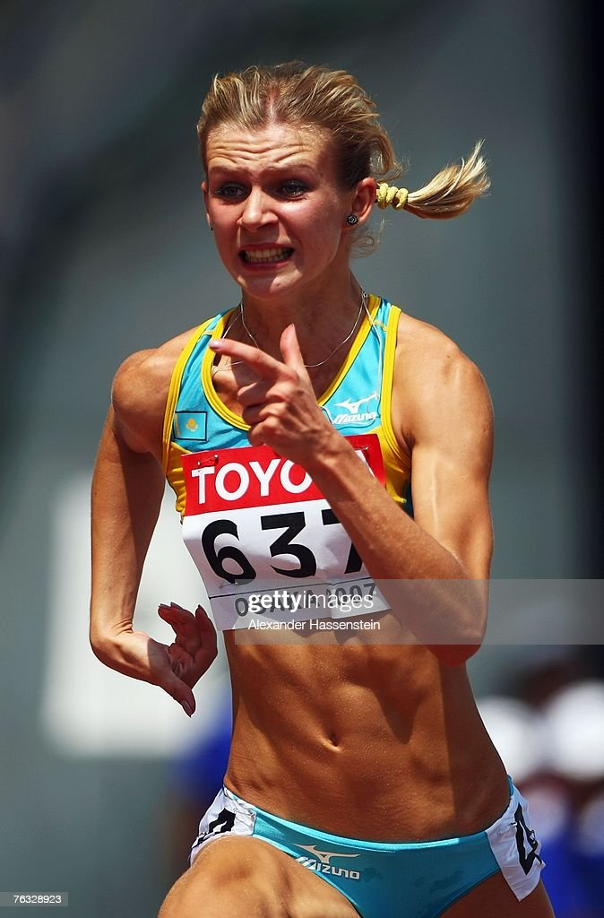 IAAF World Athletics Championship - Day Two