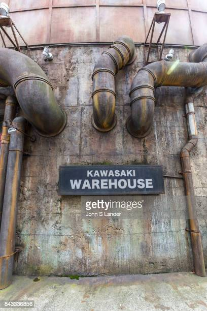 Anata No Warehouse Your Warehouse is a very unusual quirky gaming arcade in Kawasaki like no other in Japan or on Earth for that matter The theme for...