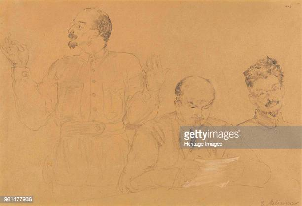 Anatoly Lunacharsky , Vladimir Lenin and Leon Trotsky , 1921. Private Collection.